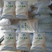 防腐剂-双乙酸钠
