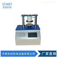 电子压缩试验仪