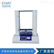 纸管压缩试验仪