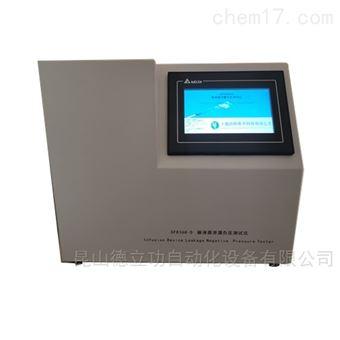 SF8368-C济南厂家直供输液器泄漏负压测试仪
