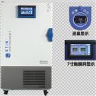 美國施都凱BI系列生化培養箱