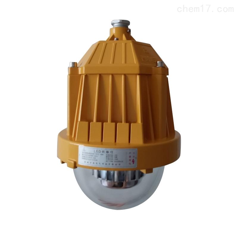 BPC8765-36W油库化工厂平台防爆LED灯