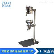 CH-YLD游离度测定仪