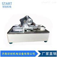 CHYM-01油墨吸收性测定仪