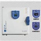 美國施都凱CTL系列恒溫培養箱