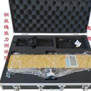 GT系列钢丝绳张力测试仪