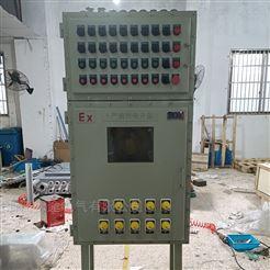 炼油厂防爆电磁配电箱带触摸屏