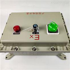 现发BXM防爆控制配电箱非标
