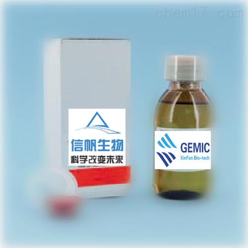 镁(Mg)检测试剂盒