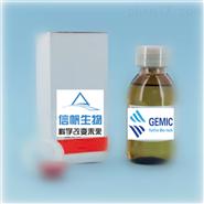 巴比B妥鈉緩沖液,BBTS溶液(pH8.6)