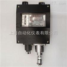YWK-50-C压力开关船用压力控制器/-0.1-0MPa,上海远东仪表厂