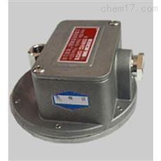 0823300差压开关D520/11D差压控制器/0.1-2KPa,上海远东