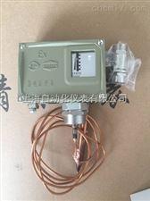 0891580温度开关D541/7T防爆温度控制器/-30-40℃,上海远东