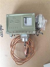 0891707温度开关D541/7TK温度控制器/10-75℃,上海远东