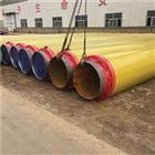 聚氨酯预制耐高温热水蒸汽保温管定制厂家