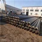 管径273高密度聚乙烯外护保温管道出厂价