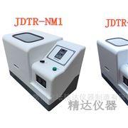 JDTR-NM1土壤研磨儀(多種罐可選)
