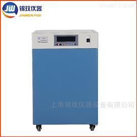 HH.CP-E-II气套热导式二氧化碳培养箱细胞组织培养