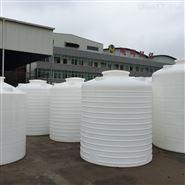 吉安5吨耐腐蚀塑料立式储罐生产厂家