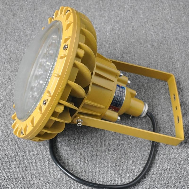 BLD93-30W吊杆式工业EX防爆LED灯IP66/WF2