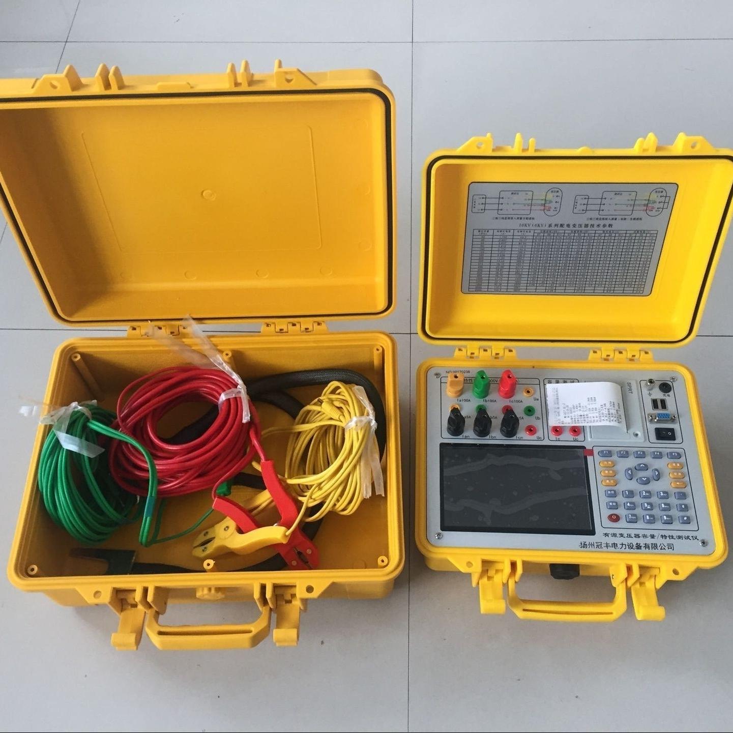 变压器容量特性测试仪850A