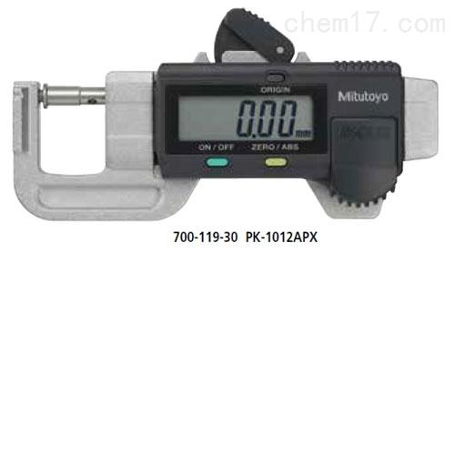 便携式小型比较仪 700 系列