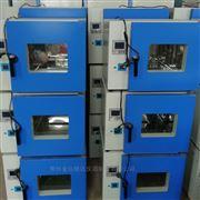 DHG-9075A電熱恒溫鼓風干燥箱