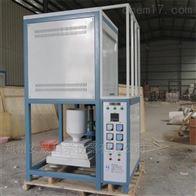 大容量玻璃熔塊爐