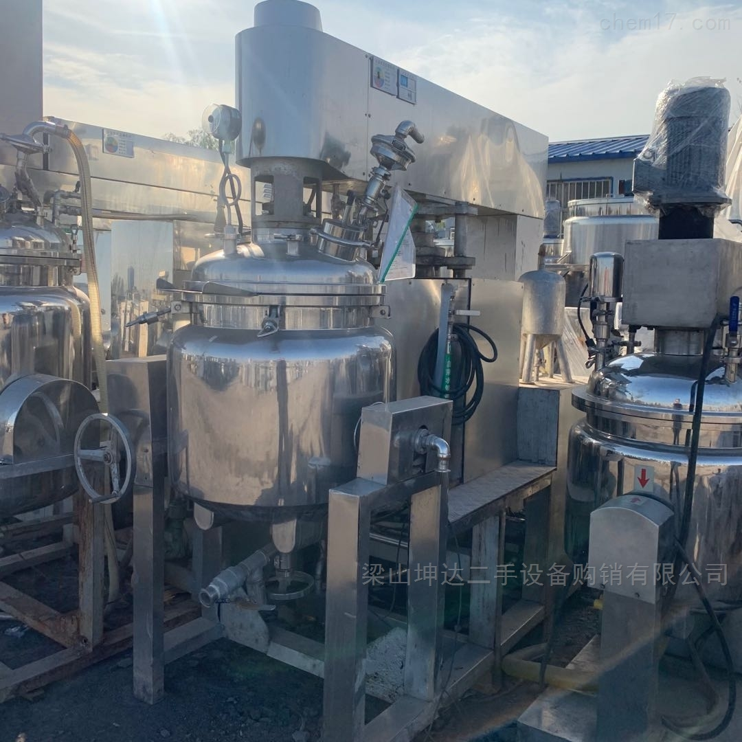 回收二手制膏设备 全自动乳化机 均质