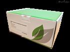 EC30711Evergreen 牛Ig A檢測試劑盒