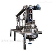 實驗室不飽和聚酯樹脂設備