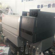 二手岛津ICPE 9000全谱直读光谱仪