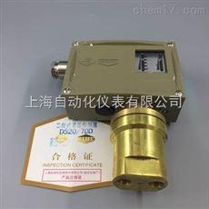 D520/7DDK差压控制器/0.02-0.16MPa,上海远东仪表