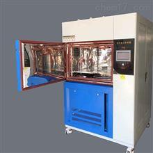 SN-500GB/T2812-2006氙燈照射試驗箱