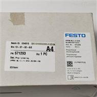 供应德国FESTO比例阀VPPE-3-1-1/8-6-010-E1
