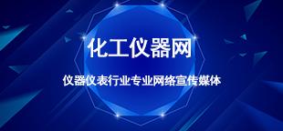 第8届上海生物发酵展观众预登记全面启动\八月魔都上海见!