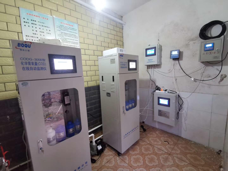 湖南地區14家醫院廢水監測COD  氨氮 數采儀安裝調試項目