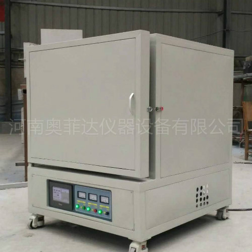 箱式高温电炉1200℃、1400℃、1600℃、1700℃