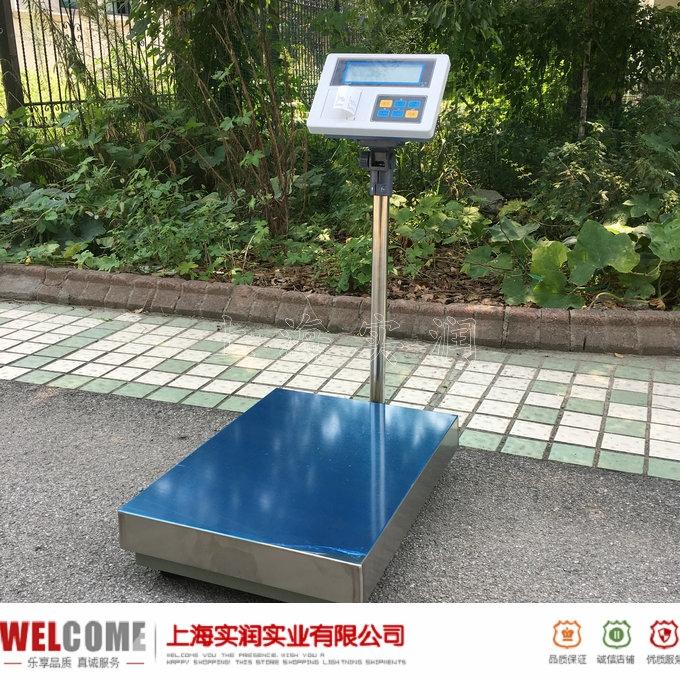 TCS-300kg电子秤