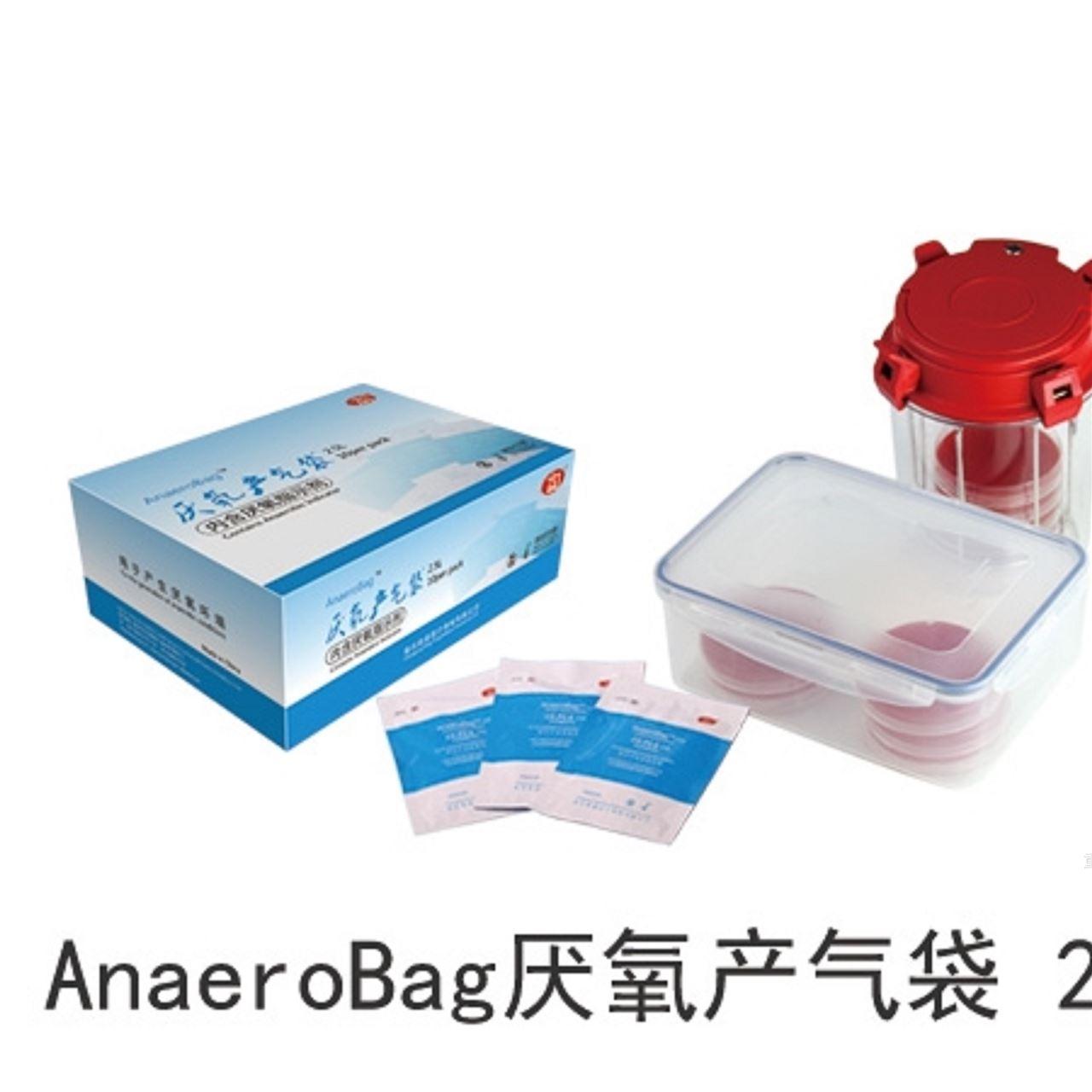 厌氧微需氧培养系统的特点
