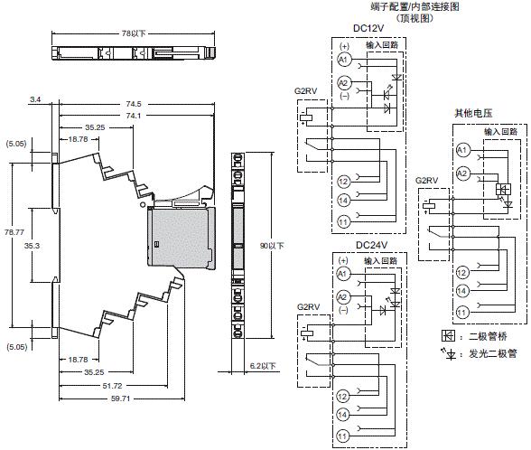 G2RV-SR 外形尺寸 2