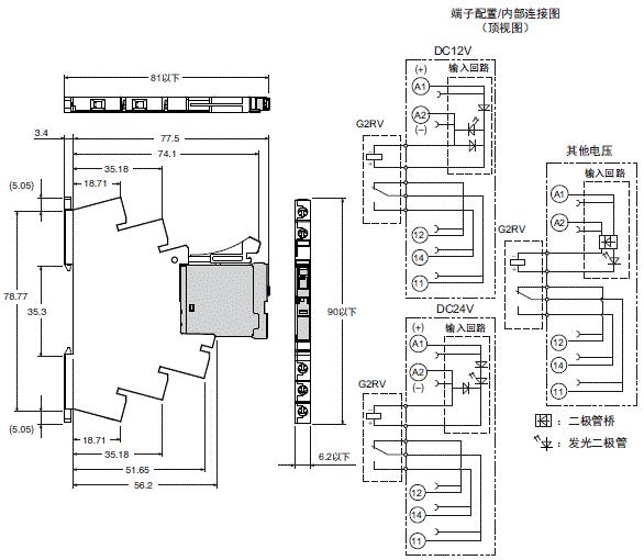 G2RV-SR 外形尺寸 6