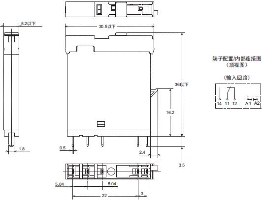 G2RV-SR 外形尺寸 9