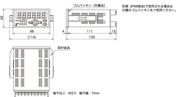 """增量线性编码器计数器""""CU-666-RE-4T-HI / UY"""