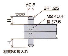 探头LB-1〜LB-7,LH-2的尺寸图