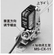 MS-CX-11