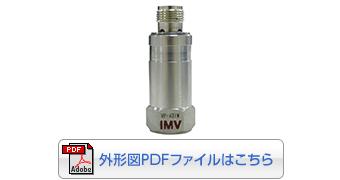 絶縁・防水(防まつ)型 VP-42 IW 圧縮タイプ