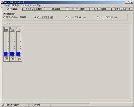 SWM-NCL01M条形图屏幕