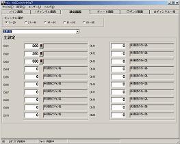 SWM-NCL01M设定画面