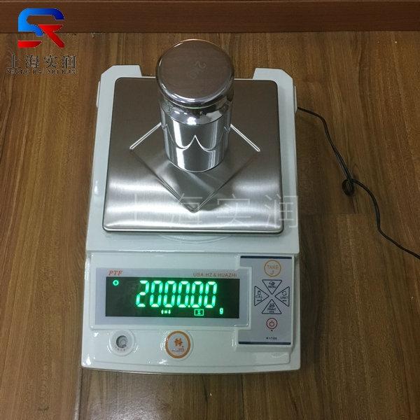 2kg电子天平秤
